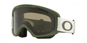 GOGLE  OAKLEY O Frm 2.0 PRO XM Dark Brush Grey w/Dark Grey & Persimmon